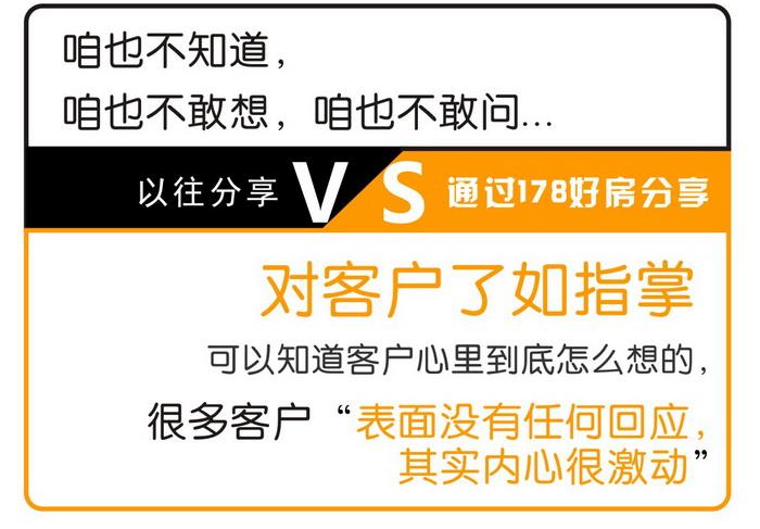 微信好友VS.jpg