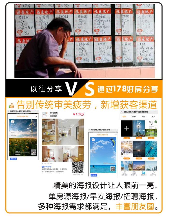 海报分享VS.jpg