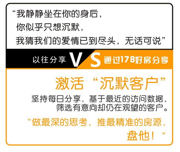 微信朋友圈VS.jpg
